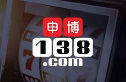 img_news_138bet_260x170