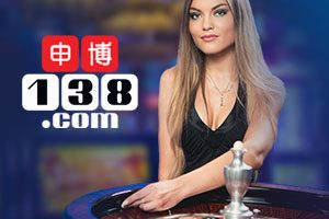 Coming soon – 138 Casino review