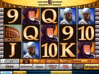 Spiele Gladiator JP - Video Slots Online