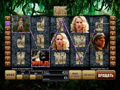 king kong gratis spielen