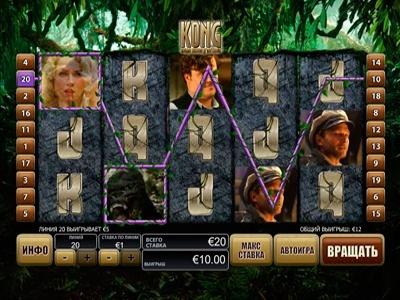 slot online free king com spielen
